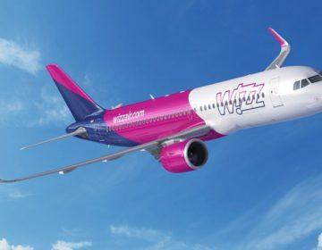 Лоукост WIZZ AIR отсрочил начало полетов из Киева в Лейпциг